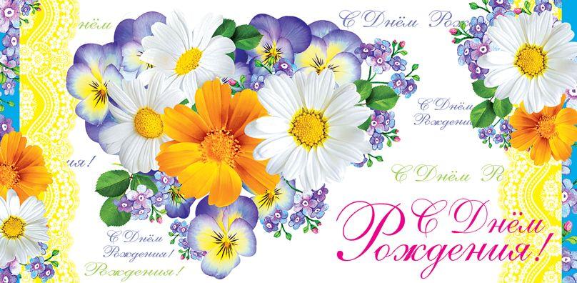 Поздравление в картинках на конверт, днем рождения владислава